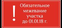 Безымянный-1 (Копировать)