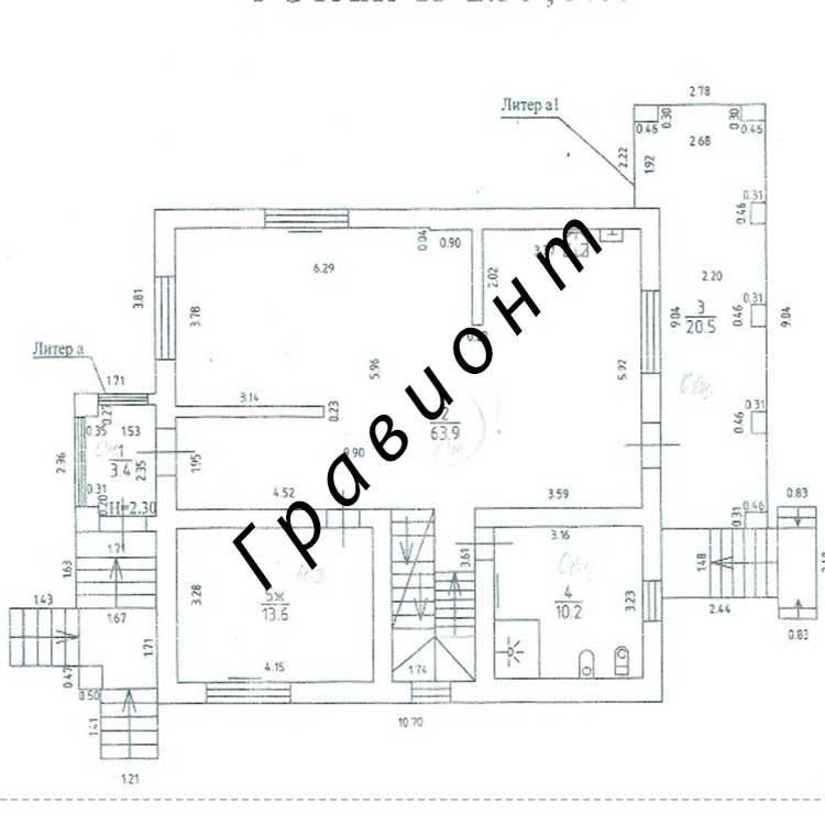 План до перепланировки квартиры