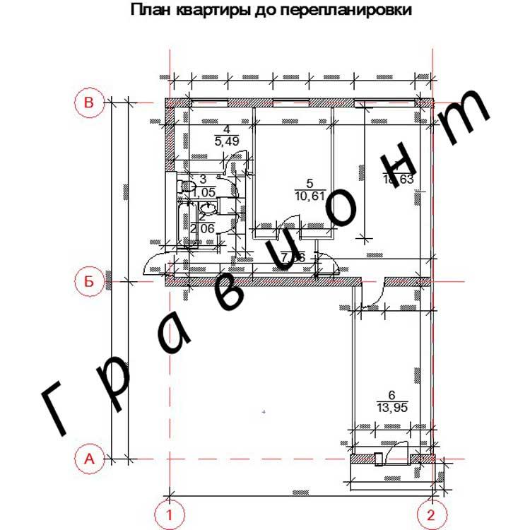 Проект перепланировки квартиры. Чертеж