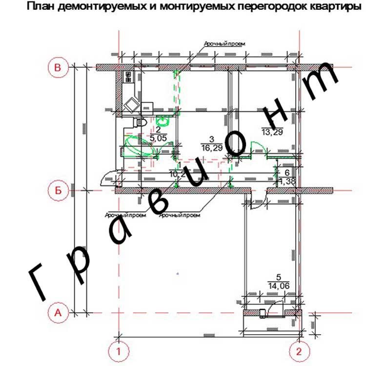 Проект перепланировки квартиры. Чертеж монтажа перегородок